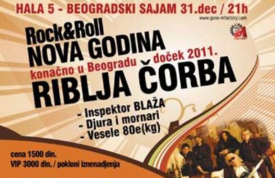 Rock & Roll - Nova godina