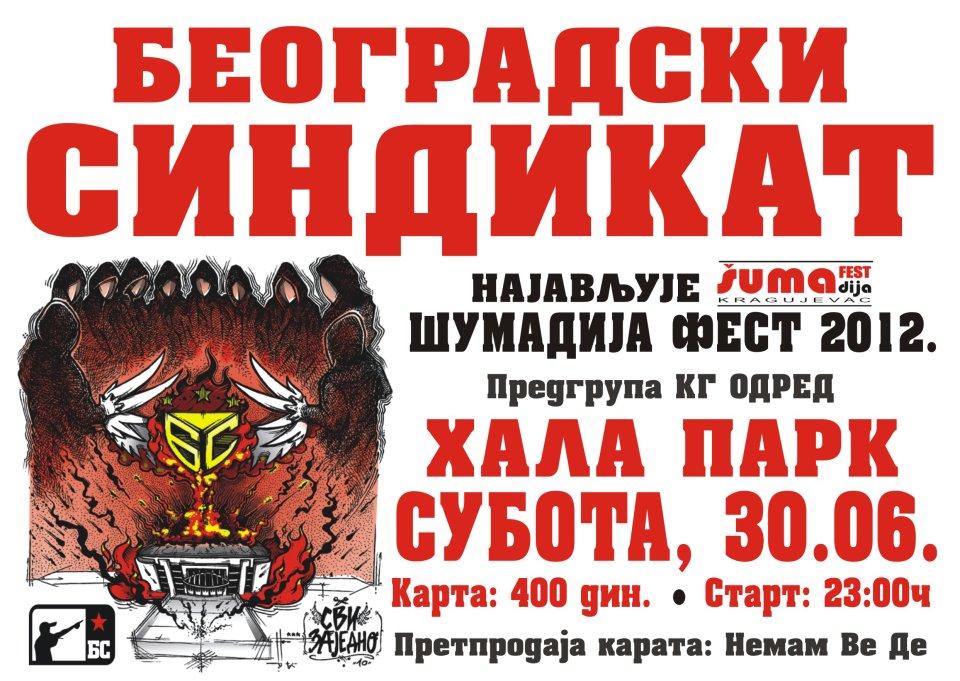 Beogradski sindikat @ Kragujevac