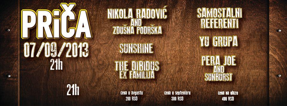Festival Priča 2013 @ Čačak