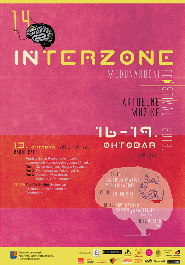 Interzone Festival 2013, Novi Sad