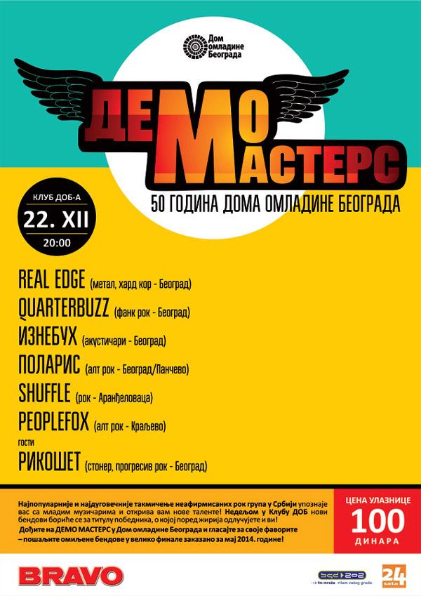 Demo Masters 6 @ Dom omladine, Beograd