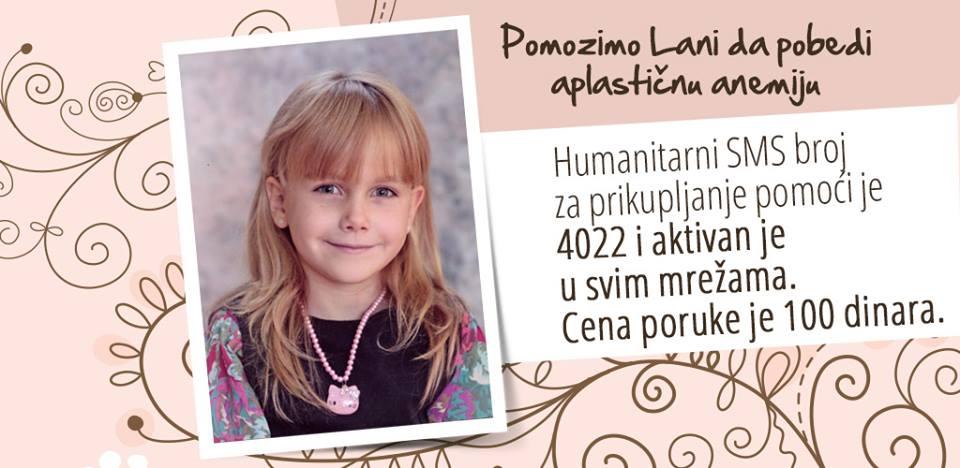 Lana Nikolić