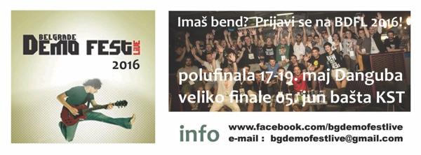 Otvoren konkurs za BDFL 2016