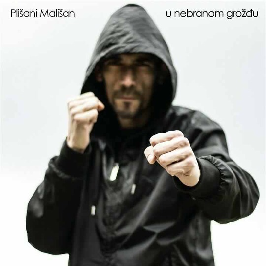 """PREMIJERA: Drugi studijski album """"U nebranom grožđu"""" grupe Plišani Mališan"""